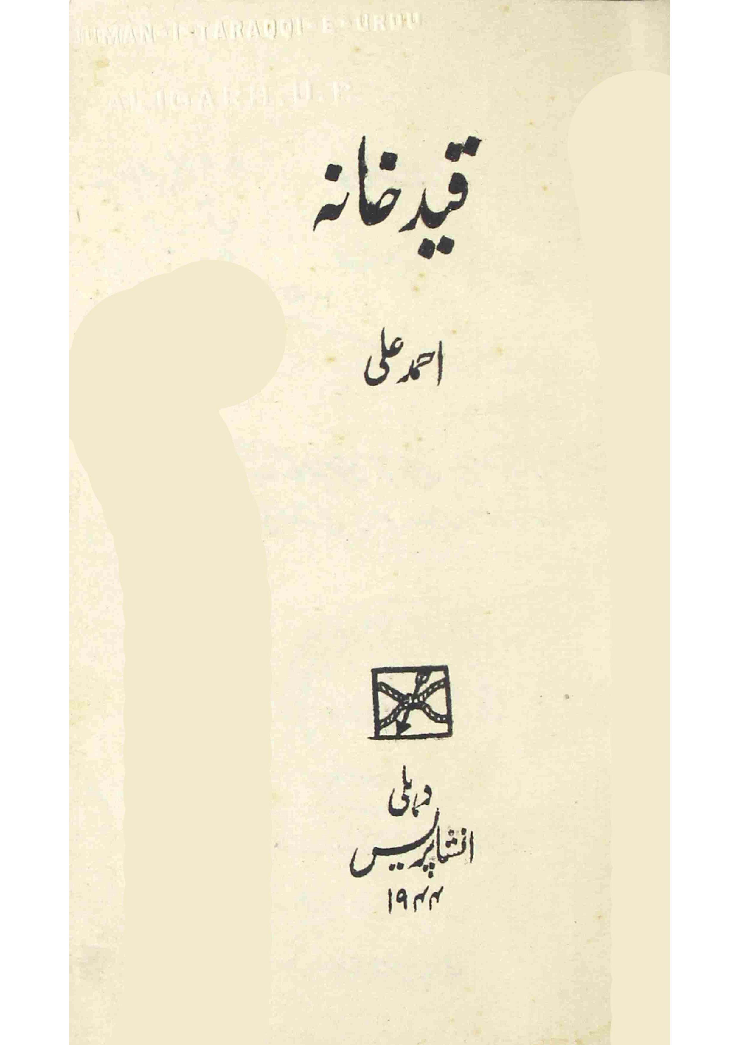 Qaid Khana