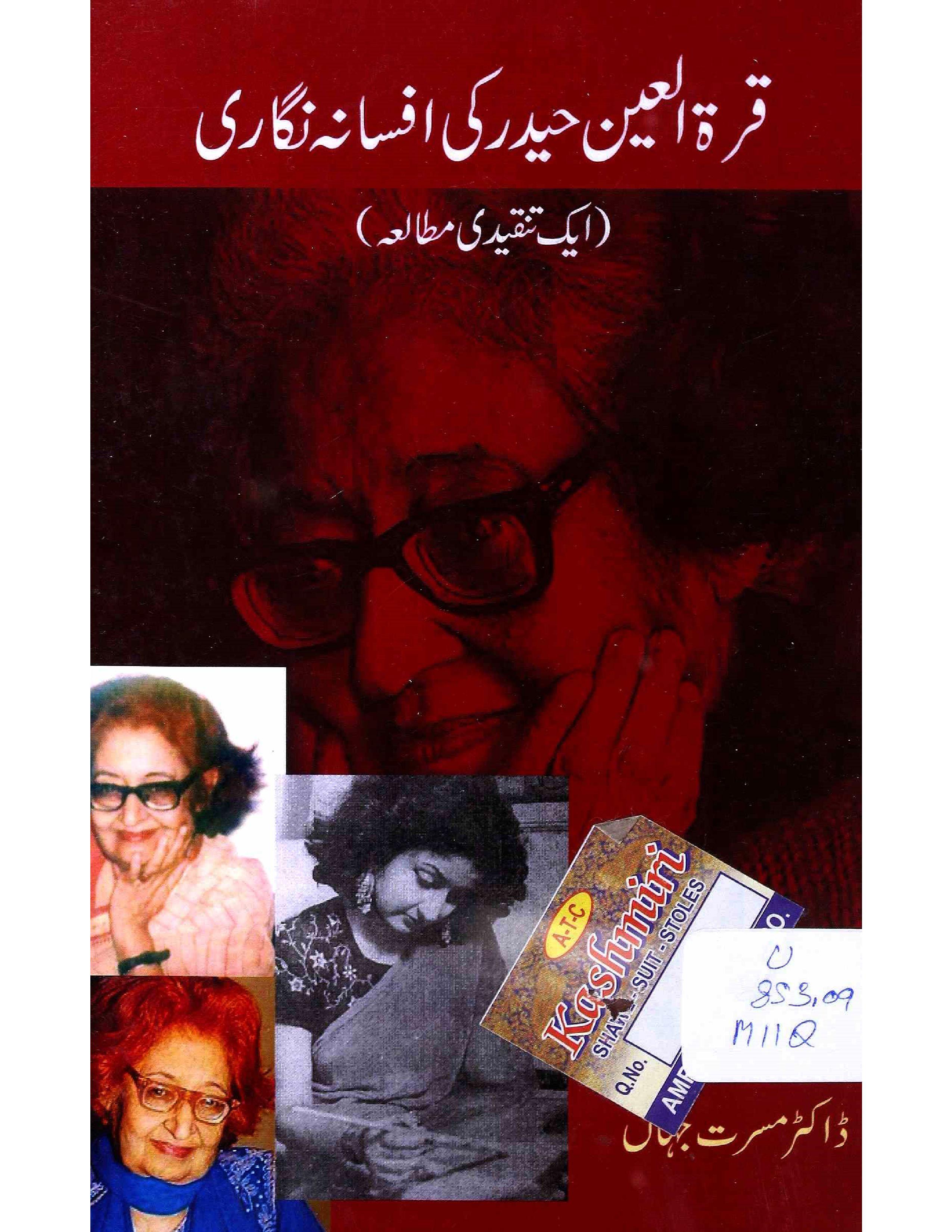 Qurratul-Ain-Haider Ki Afsana Nigari     Ek Tanqueedi Motalea